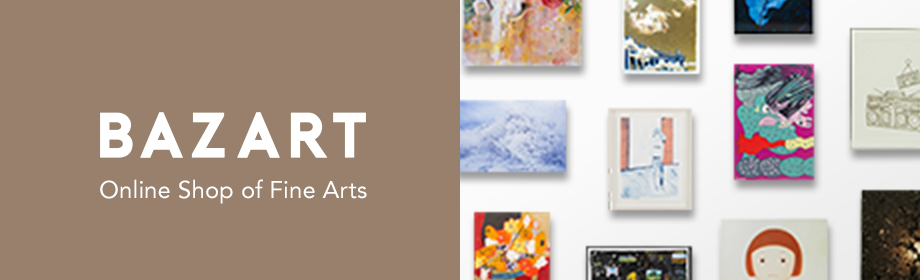 BAZART Online Shop of Fine Arts