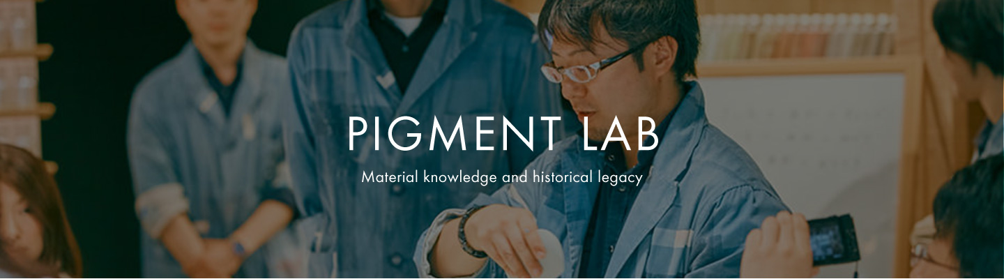 PIGMENT LAB Material knowledge and historical legacy